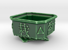 Bonsai Pot in Gloss Oribe Green Porcelain
