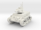 15mm Kimmerian APC IFV in White Strong & Flexible