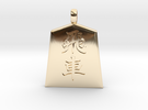 shogi (Japanese chess) piece  Hisya in 14K Gold