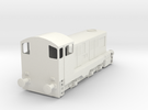 CIE E Class 421 OO Scale in White Strong & Flexible