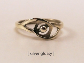 TwoYearsTogether ring in Polished Silver