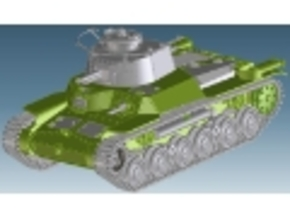 "1:16scale  TYPE97 TANK ""Chi-Ha"" Hull only Ver1.0  in White Strong & Flexible"