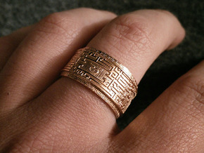 Ancient Maze ring in Polished Bronze