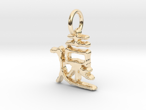 DISTNT Japanese pendent in 14K Gold