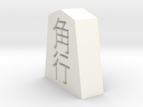 Shogi Kaku Uma 60mm in White Strong & Flexible Polished