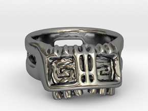 Hypnotic Monkey Skull Ring in Premium Silver