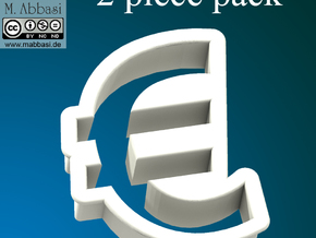 Cookie cutter (2 p.) - Euro Symbol in White Strong & Flexible