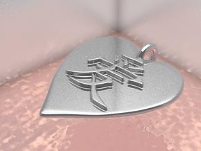 Pendant Heart w/ Love Chinese Character in Pink Strong & Flexible Polished