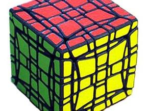 Mixup Cube 5x5x5 in White Strong & Flexible