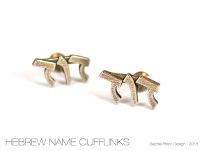 "Hebrew Name Cufflinks - ""David"" in Stainless Steel"