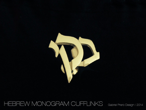 Hebrew Monogram Cufflinks -