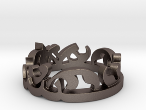 Samaneh-Ring Size 7.5 steel  in Stainless Steel