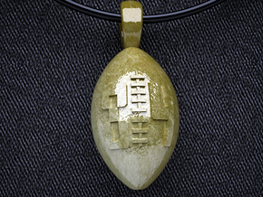 Football Pendant #84 small size in Polished Brass