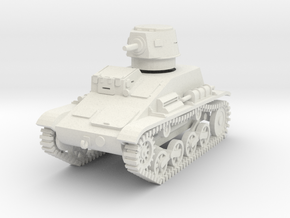 PV54A Type 94 TK Tankette (28mm) in White Strong & Flexible
