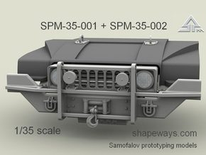 1/35 SPM-35-001 HMMWV front grill panel in Frosted Extreme Detail