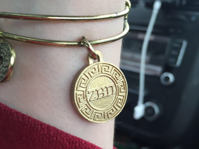 Zeta Eta Pi Pendant in Raw Brass