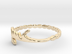 Simple Eshgh Love Ring, Persian Art, Ring Size 7 in 14k Gold Plated