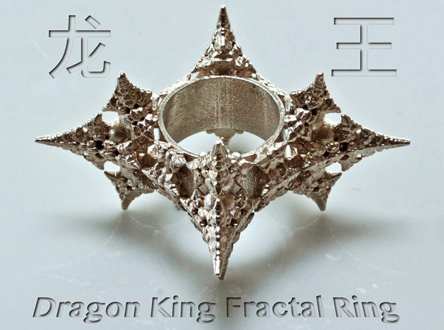 Dragon Fractal Ring 21mm 3d printed