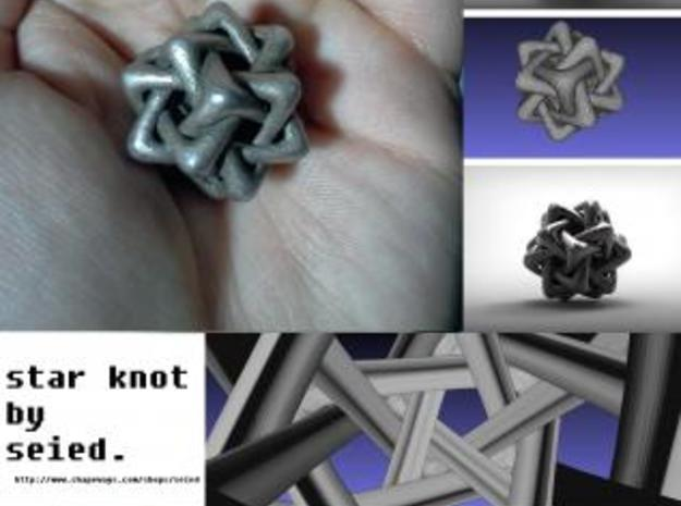 Star Knot pendant 3d printed