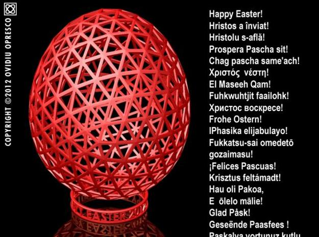 EASTER EGG (2012) No.3 3d printed