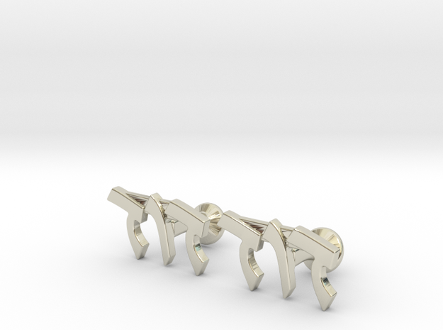 "Hebrew Name Cufflinks - ""David"" 3d printed"