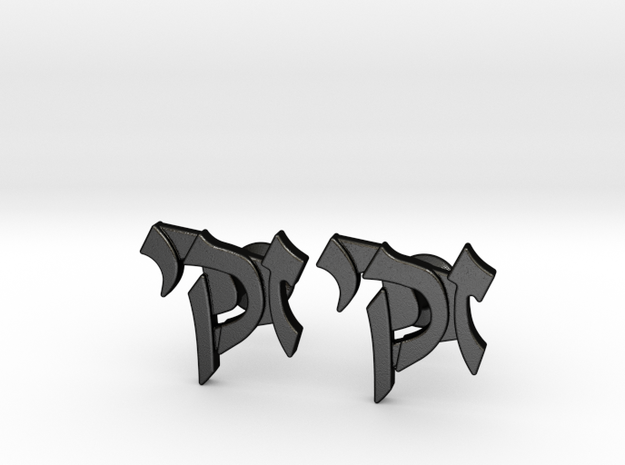 "Hebrew Name Cufflinks - ""Zacky"" 3d printed"
