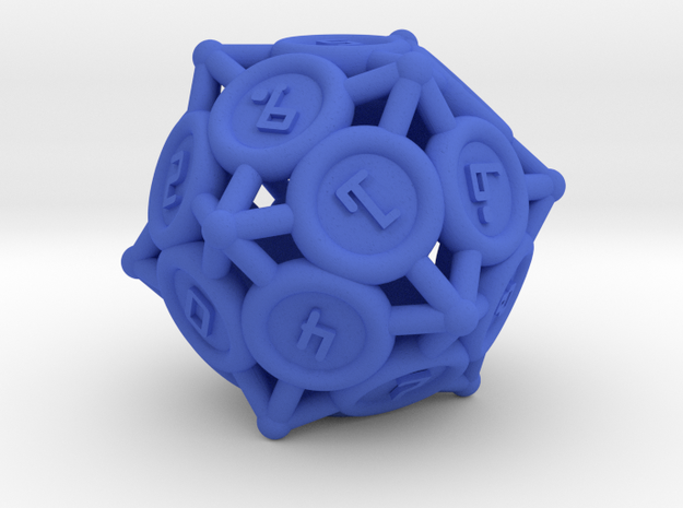 """D10 """"Spikes"""" 3d printed"""