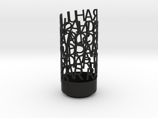 Light Poem 2 3d printed