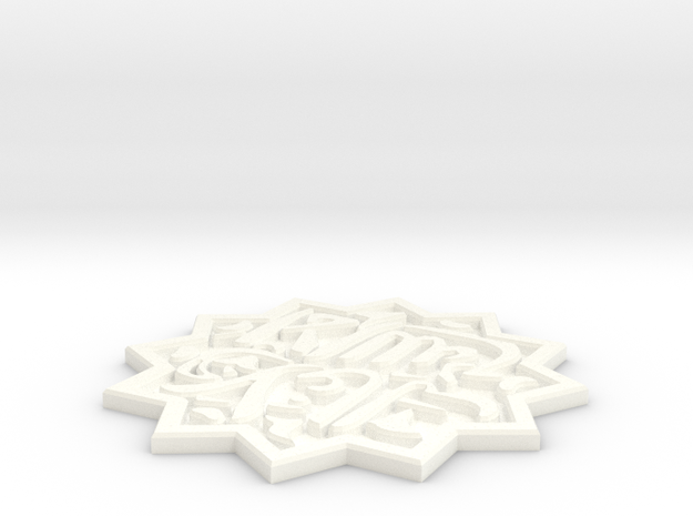 Islamic Decorative Tile 3d printed