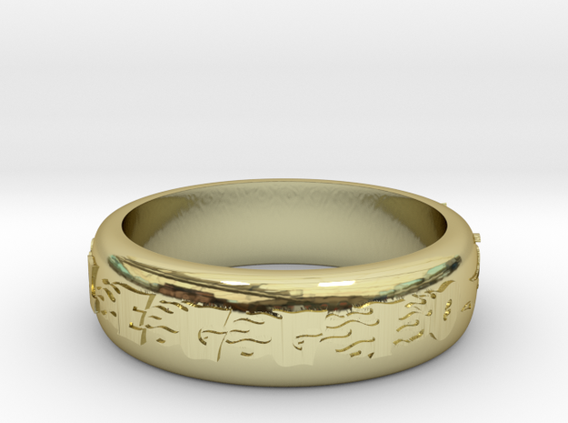 Ring.oleggio.phoenix.1.23 Sz7 16.51mm 3d printed