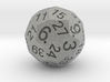Solid D40 3d printed