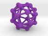 Polyhedron Desk Toy 3d printed
