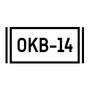 OKB_14