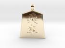shogi (Japanese chess) piece  Hisya in 14K Gold