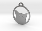 Henry the puppy, keychain wolf silhouette in Raw Silver