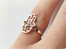 Hamsa Ring in Polished Brass