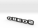 Oreos Logo in Black Strong & Flexible