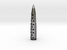 .300 AAC 5 Hole Lantern in Polished Nickel Steel