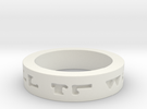 """All Will Be Well"" Ring Size 10.5 in White Strong & Flexible"