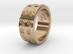 'In Tune'  Forever Ring