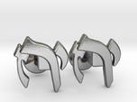 "Hebrew Monogram Cufflinks - ""Yud Zayin Reish"""