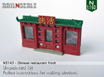 Chinese restaurant front (N 1:160)