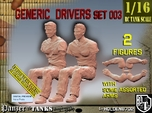 1/16 Generic Drivers Set003