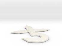 Blue Oyster Cult logo v2 in White Strong & Flexible