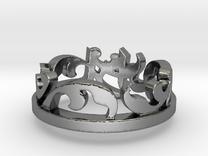 Sara Ring -steel Ring Size 8 in Premium Silver
