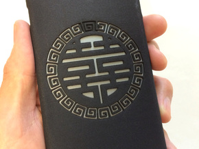 Chinese Lucky Mark 喜喜 iPhone6 case  in Black Natural Versatile Plastic