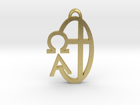 Alpha Omega - Pendant in Natural Brass