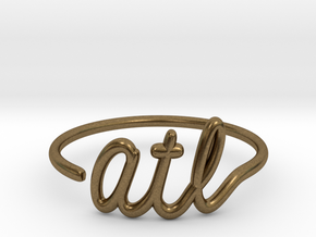 ATL Wire Ring (Adjustable) in Natural Bronze