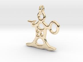 Korpiklaani Inspired Shaman Necklace in 14K Yellow Gold