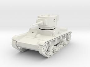 PV15 T26 Light Tank M1933 (1/48) in White Natural Versatile Plastic